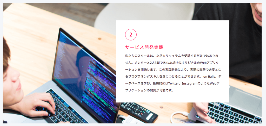 f:id:inaka-gurashi-saikou:20171214132625p:plain