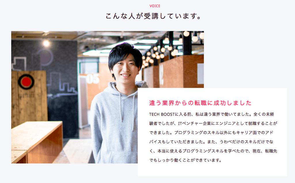 f:id:inaka-gurashi-saikou:20171214134115p:plain