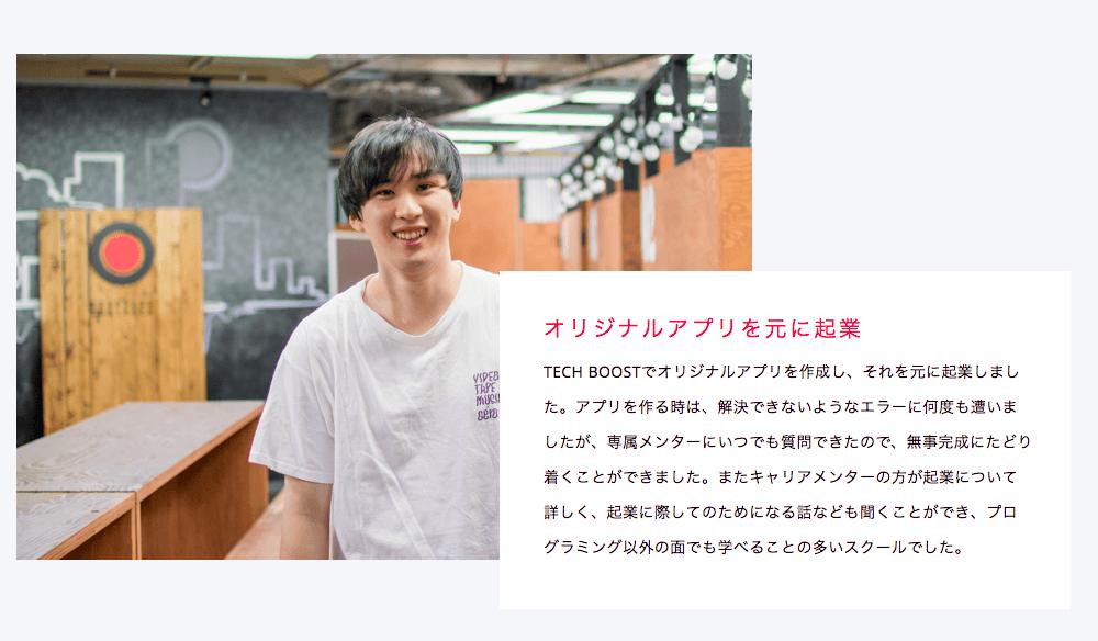 f:id:inaka-gurashi-saikou:20171214134140p:plain