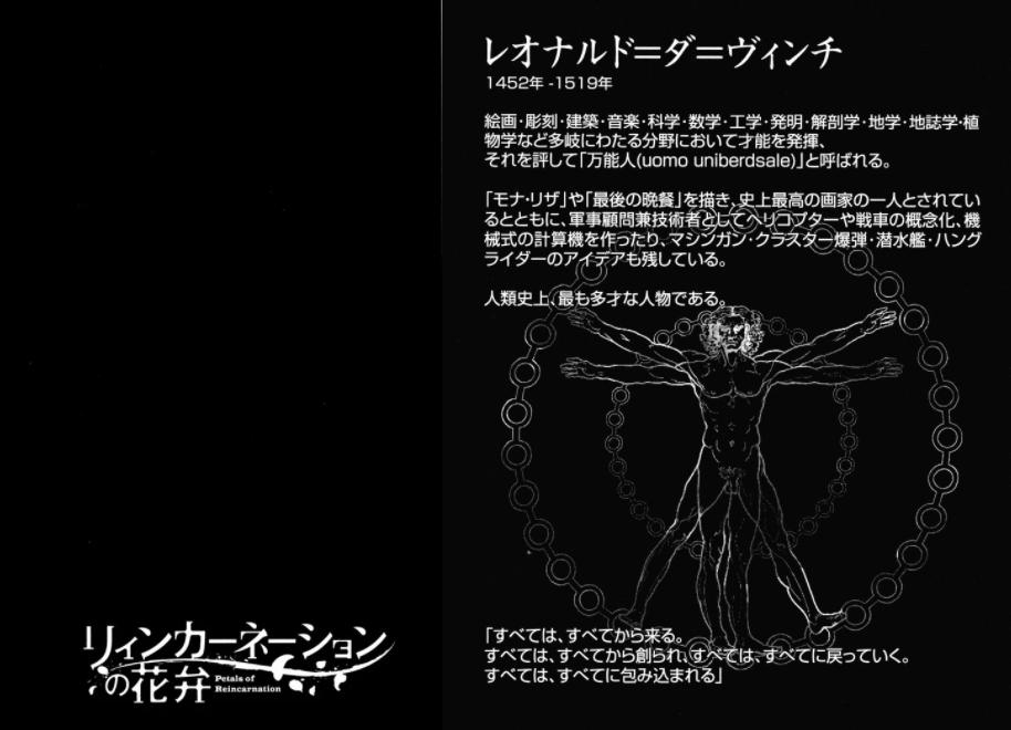 f:id:inaka-gurashi-saikou:20171214144434p:plain