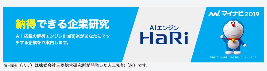 f:id:inaka-gurashi-saikou:20171220190723p:plain