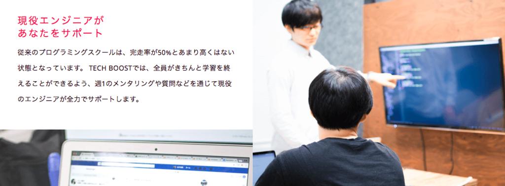 f:id:inaka-gurashi-saikou:20171228131558p:plain