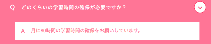 f:id:inaka-gurashi-saikou:20171228135706p:plain