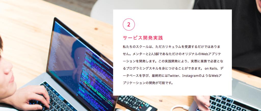 f:id:inaka-gurashi-saikou:20171228141011p:plain