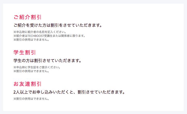 f:id:inaka-gurashi-saikou:20171228141942p:plain
