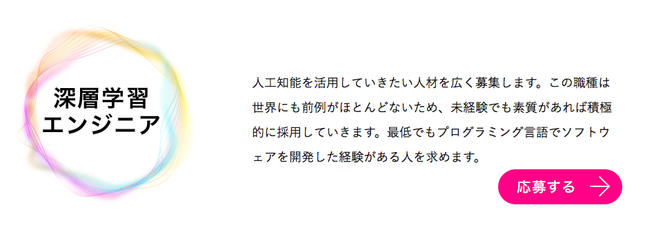f:id:inaka-gurashi-saikou:20171229180528p:plain