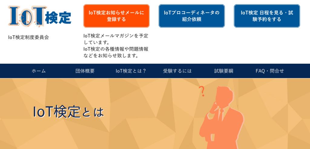 f:id:inaka-gurashi-saikou:20171229200447p:plain
