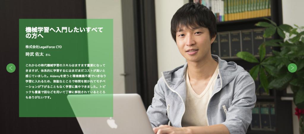 f:id:inaka-gurashi-saikou:20180110115458p:plain