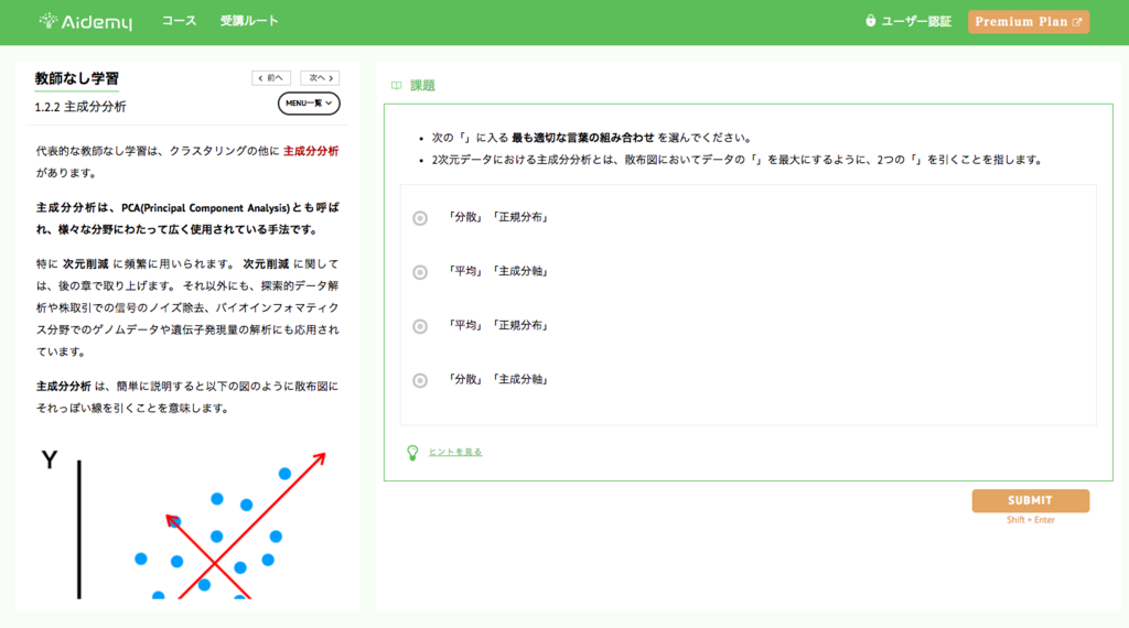 f:id:inaka-gurashi-saikou:20180110122537p:plain