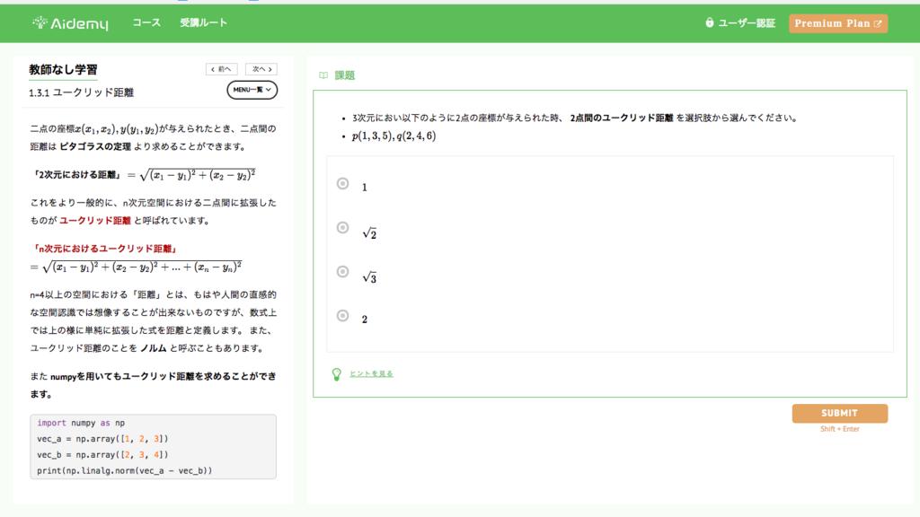 f:id:inaka-gurashi-saikou:20180110122643p:plain