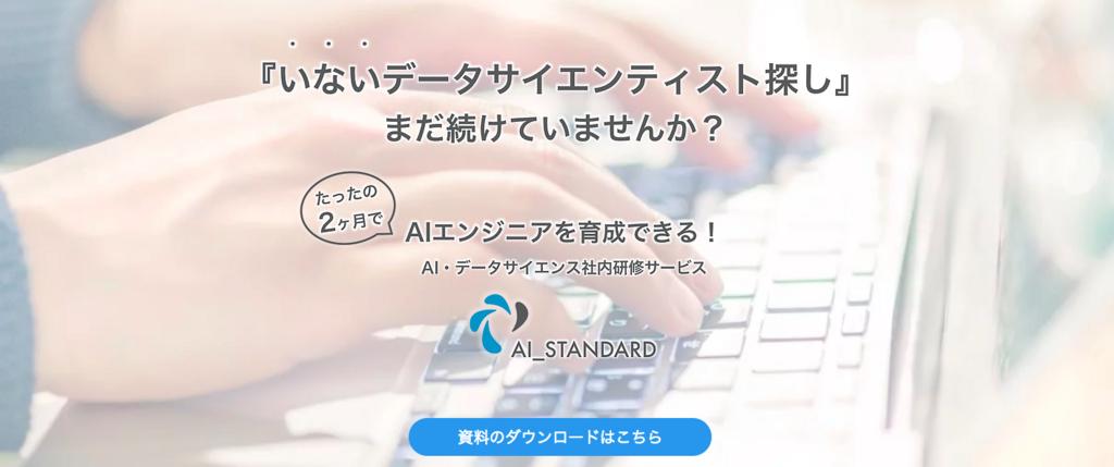 f:id:inaka-gurashi-saikou:20180110123242p:plain