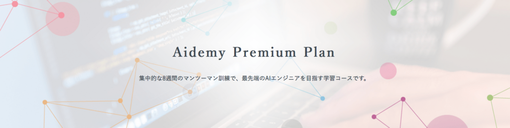 f:id:inaka-gurashi-saikou:20180110124241p:plain