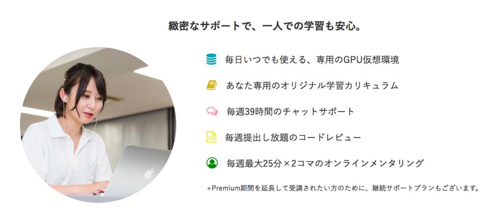 f:id:inaka-gurashi-saikou:20180110125032p:plain
