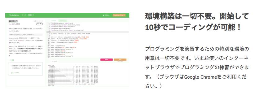 f:id:inaka-gurashi-saikou:20180112132219p:plain