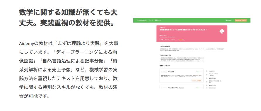 f:id:inaka-gurashi-saikou:20180112132223p:plain
