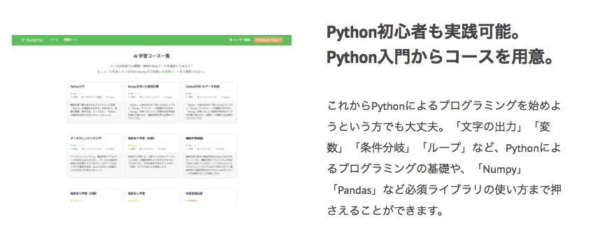 f:id:inaka-gurashi-saikou:20180112132226p:plain