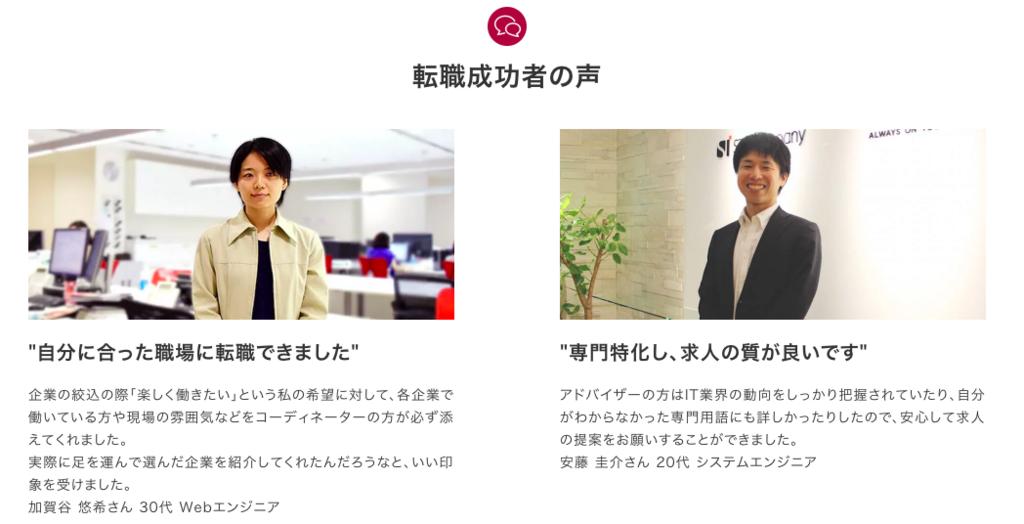 f:id:inaka-gurashi-saikou:20180119021529p:plain