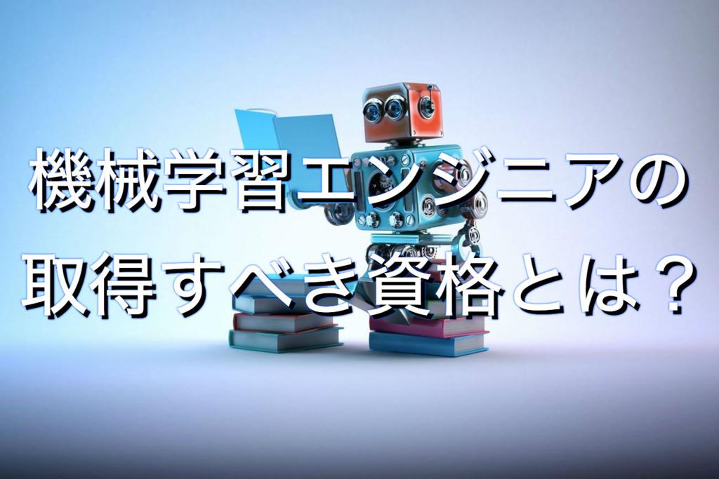 f:id:inaka-gurashi-saikou:20180123153448j:plain