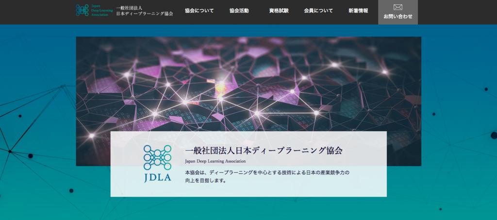 f:id:inaka-gurashi-saikou:20180123153857p:plain