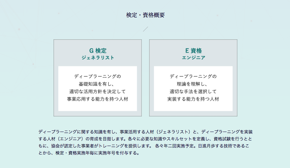 f:id:inaka-gurashi-saikou:20180123154354p:plain