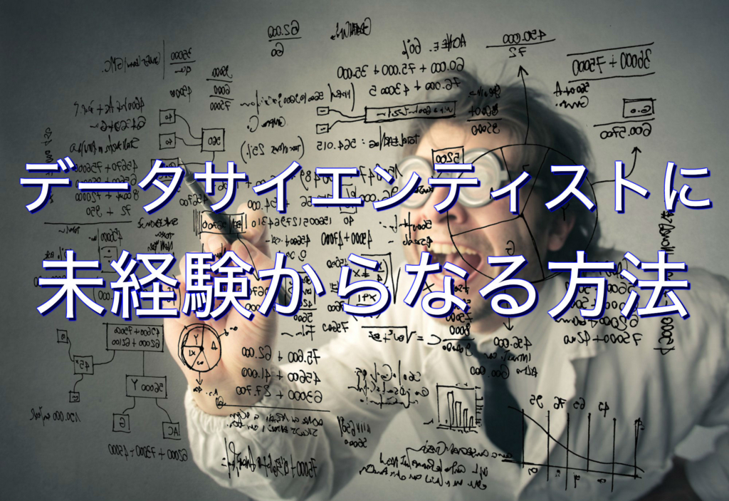 f:id:inaka-gurashi-saikou:20180125104341j:plain