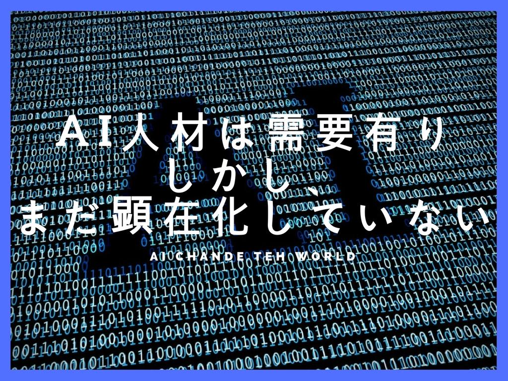 f:id:inaka-gurashi-saikou:20180218215626j:plain