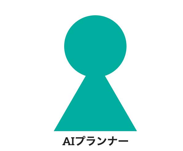 f:id:inaka-gurashi-saikou:20180226094154p:plain