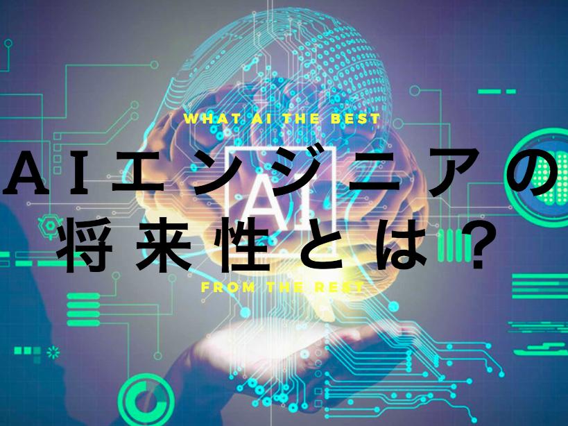 f:id:inaka-gurashi-saikou:20180301160758p:plain