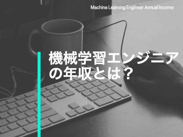 f:id:inaka-gurashi-saikou:20180303103349p:plain