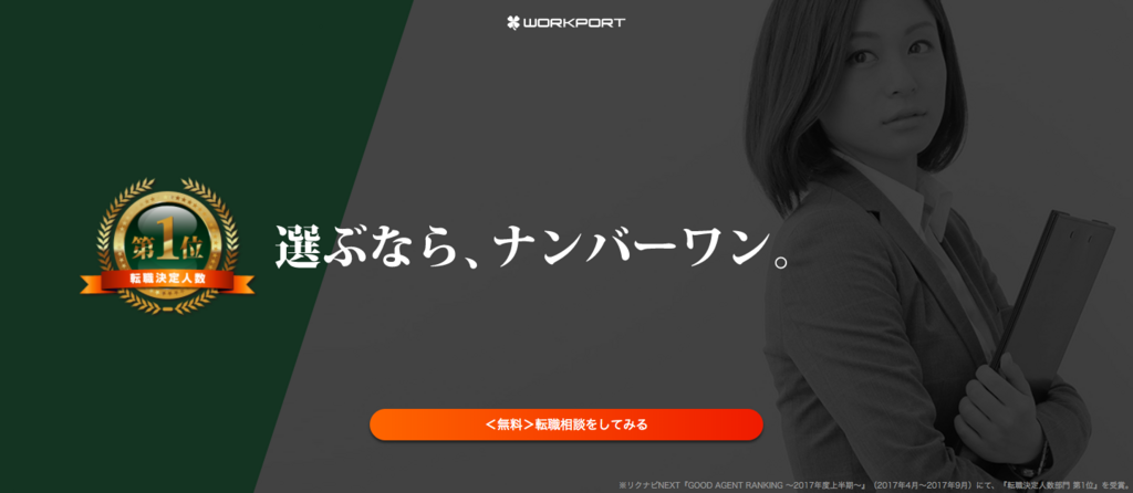 f:id:inaka-gurashi-saikou:20180311034051p:plain