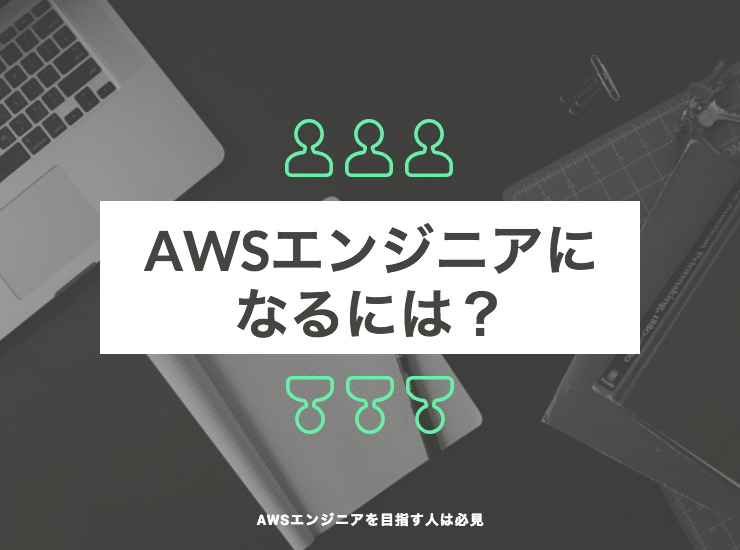 f:id:inaka-gurashi-saikou:20180502145050p:plain