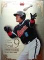 27-DEC-2009,Card show@Ikebukuro