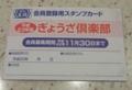 20101024165141