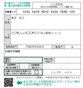 f:id:inakaauto:20210116091431j:plain