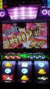 f:id:inakabo-zu:20131217180300j:image