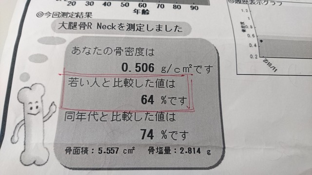 DSC_0438.JPG