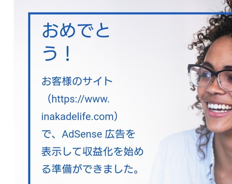 f:id:inakade:20190212110128j:plain