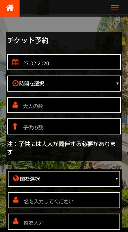 f:id:inakade:20200227081749p:plain
