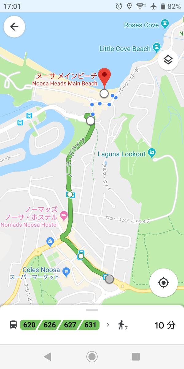 f:id:inakagakusei:20190805161322p:plain