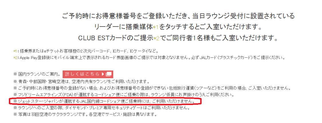 f:id:inakagakusei:20190927160730p:plain