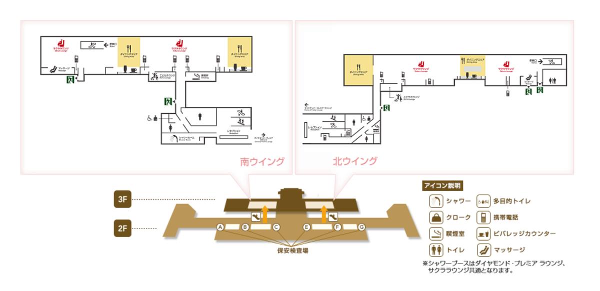 f:id:inakagakusei:20191009144338p:plain