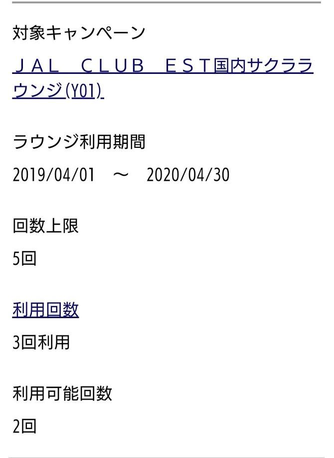 f:id:inakagakusei:20191009194805j:plain