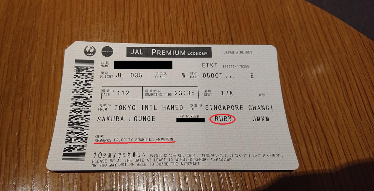 f:id:inakagakusei:20191010195836p:plain