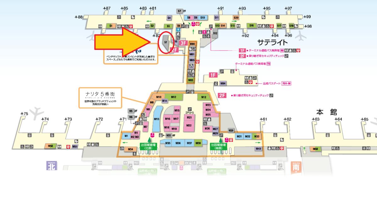 f:id:inakagakusei:20191102105020p:plain