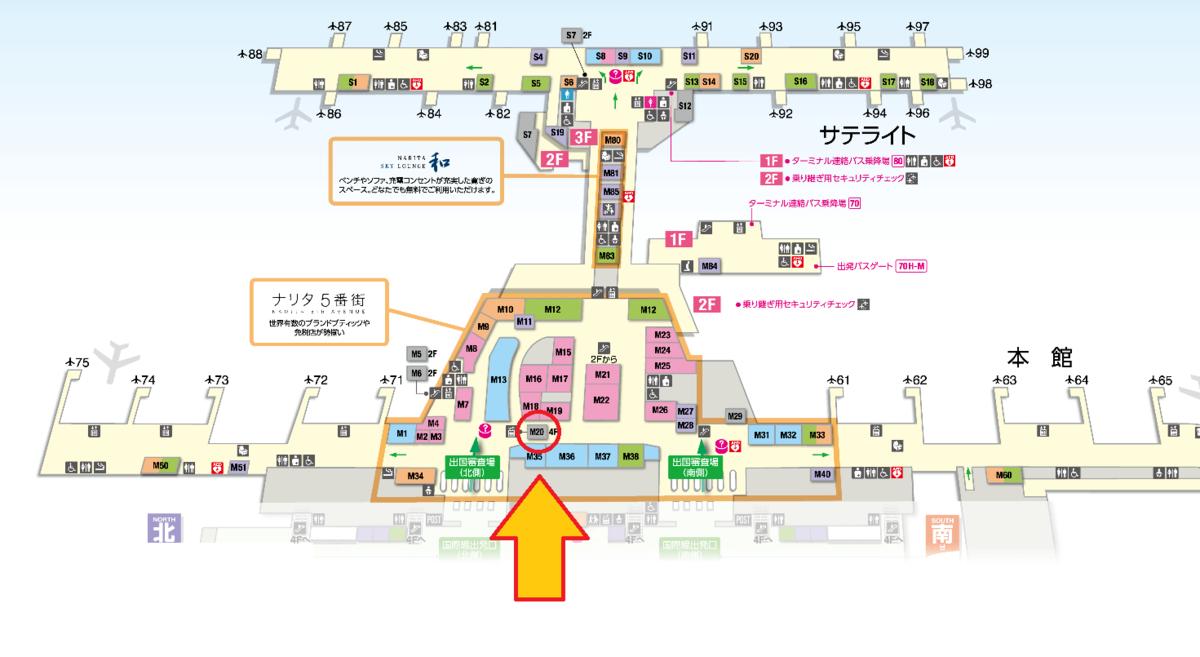 f:id:inakagakusei:20191102132506p:plain