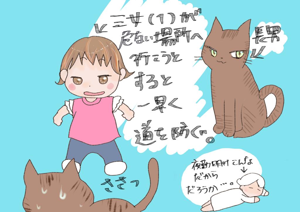 f:id:inakagurashinurse:20171028202308j:plain