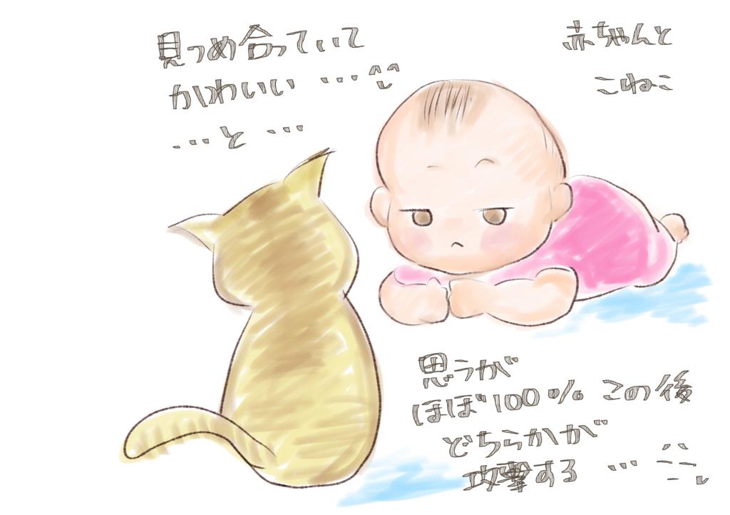 f:id:inakagurashinurse:20171106235421j:plain