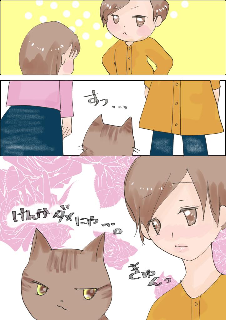 f:id:inakagurashinurse:20171117210638j:plain