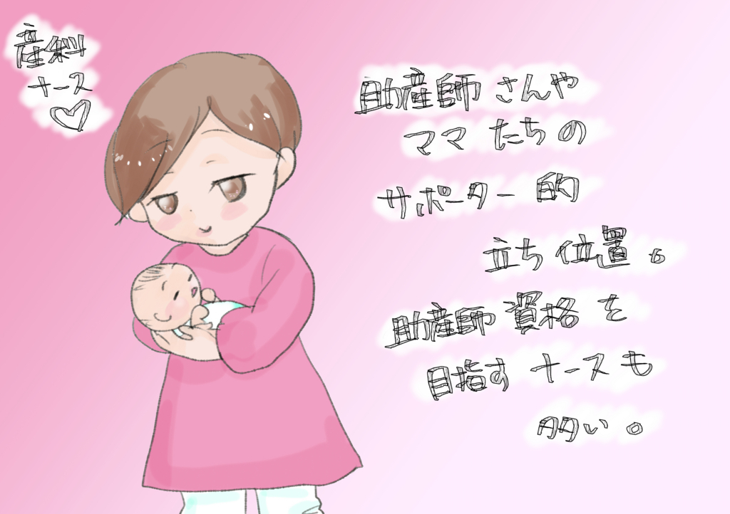 f:id:inakagurashinurse:20171119123912j:plain