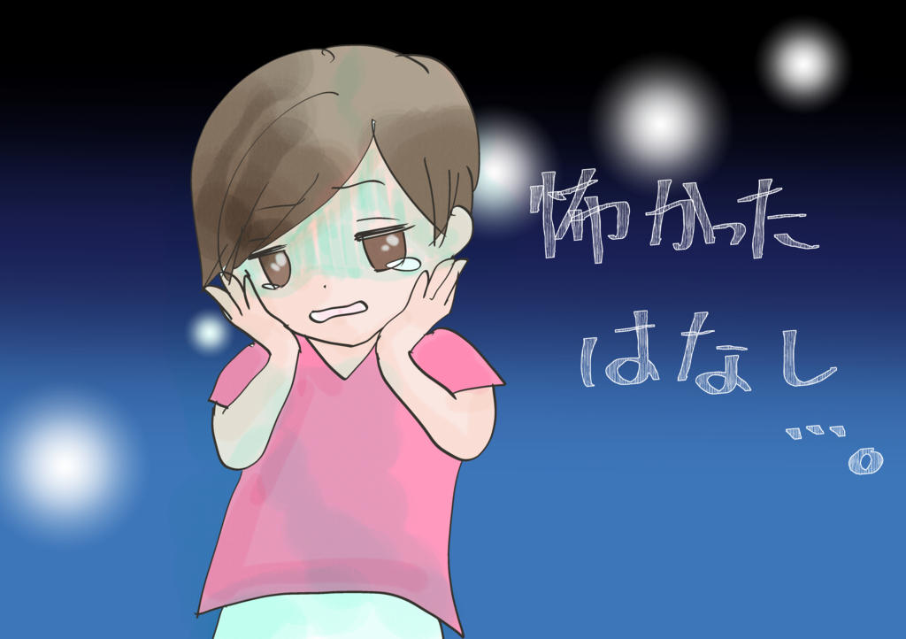 f:id:inakagurashinurse:20171119133259j:plain